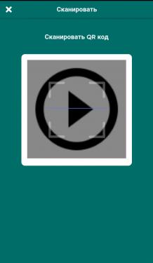 Screenshot_2020-07-25-12-55-16-070_com.polispay.copay_result.png
