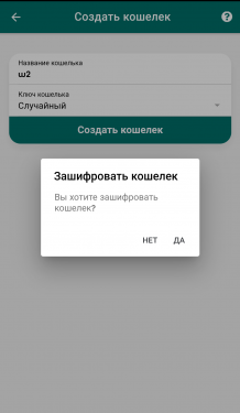 Screenshot_2020-07-25-12-55-46-547_com.polispay.copay_result.png