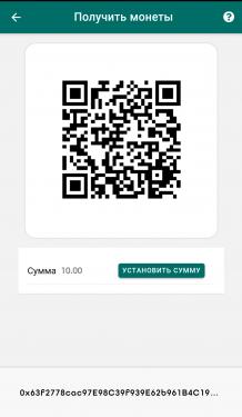 Screenshot_2020-07-25-13-01-13-375_com.polispay.copay_result.png
