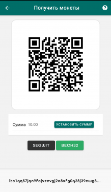 Screenshot_2020-07-25-13-03-20-936_com.polispay.copay_result.png