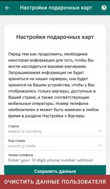 Screenshot_2020-07-25-13-30-07-252_com.polispay.copay_result.png