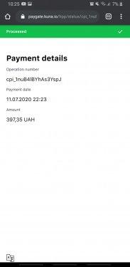 Screenshot_20200711-222558_Chrome.jpg