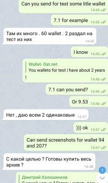 Screenshot_20200712_145306_org.telegram.messenger.jpg