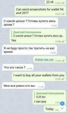 Screenshot_20200712_145308_org.telegram.messenger.jpg