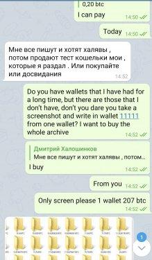 Screenshot_20200712_145311_org.telegram.messenger.jpg