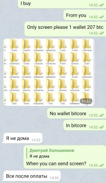 Screenshot_20200712_145343_org.telegram.messenger.jpg