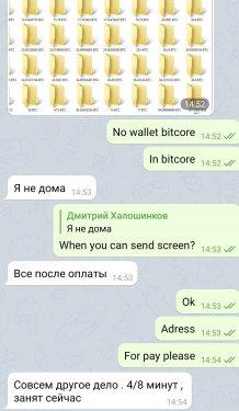 Screenshot_20200712_145438_org.telegram.messenger.jpg