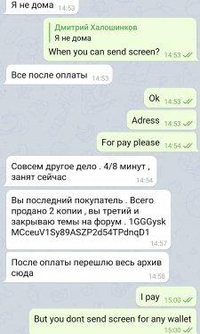 Screenshot_20200712_150113_org.telegram.messenger.jpg