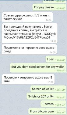 Screenshot_20200712_150249_org.telegram.messenger.jpg