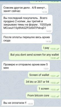 Screenshot_20200712_150325_org.telegram.messenger.jpg