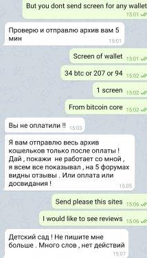 Screenshot_20200712_150715_org.telegram.messenger.jpg