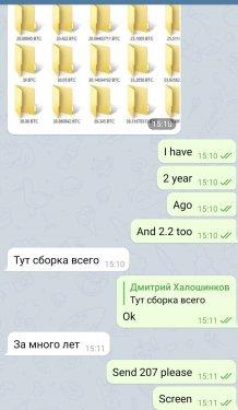 Screenshot_20200712_151128_org.telegram.messenger.jpg