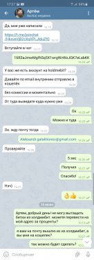 Screenshot_20200716-172659_Telegram.thumb.jpg.1fbec773b232c3da128de1f80fc7681b.jpg