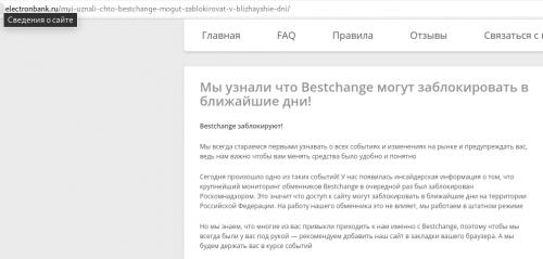electronbank.png