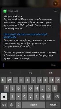 WhatsApp Image 2020-08-04 at 00.47.08.jpeg