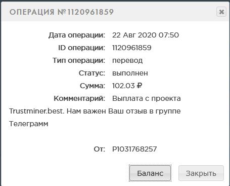 Screenshot_14.png.cfac2cbd982bfa339735e0a4dcb59449.png