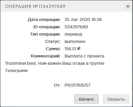 Screenshot_4.png.9a8573723cc243be00f19b23860a7d3e.png