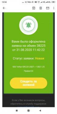 0-02-05-75865832c06e72b5155e56f8a4d2c46d36498fa5553749afc61f0209e52a3109_c6abcc5b.thumb.jpg.2b878b15f4cb48f070096f54619d6437.jpg
