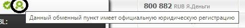 1.JPG.4d676866269f0ed29066bac839a91505.JPG