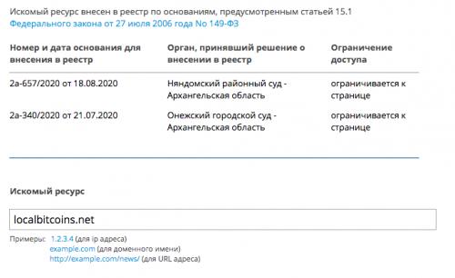 Снимок экрана 2020-09-23 в 22.40.39.png