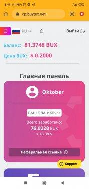 Screenshot_2020-09-02-08-41-49-936_com.android.chrome.jpg
