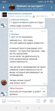 Screenshot_2020-09-04-16-25-57-747_org.telegram.messenger.jpg