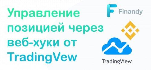 291499260_webhook-.thumb.jpg.30357102c6e765be5c1d2576f8dec269.jpg