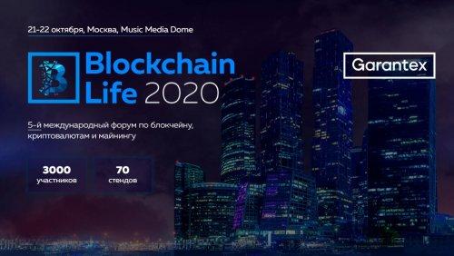 Blockchain-Life.jpg