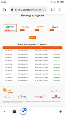 Screenshot_2020-10-17-16-35-00-883_com.android.chrome.jpg