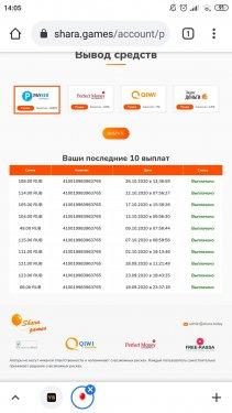 Screenshot_2020-10-26-14-05-05-867_com.android.chrome.jpg