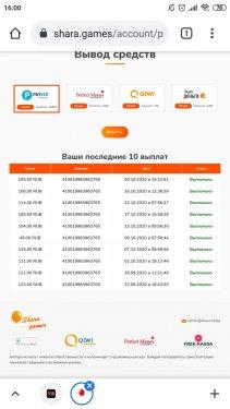 Screenshot_2020-10-30-16-00-29-887_com.android.chrome.jpg