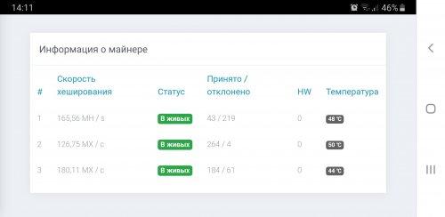 Screenshot_20201026-141136_Chrome.jpg