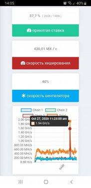 Screenshot_20201027-140553_Chrome.jpg