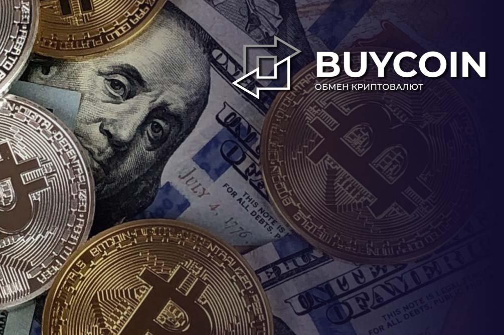 Факторы, которые влияют на стоимость Bitcoin