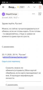 S01201-000409.jpg
