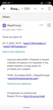 S01201-000513.jpg