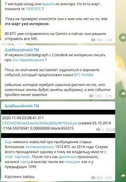 Screenshot_215.thumb.jpg.9ab31fb8c9e5f234801f00aaf0956aa9.jpg