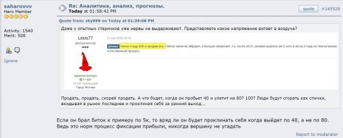 Screenshot_239.thumb.jpg.b1969ac1fb5af1ba1113353810ce72c2.jpg