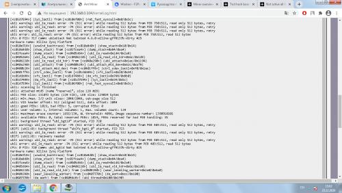 kernel log 3.png