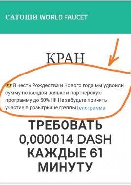 Screenshot_2020-12-22-17-53-10-903_com.android.chrome.png