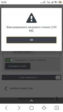 Screenshot_2020-12-23-12-10-42-943_com.android.browser.jpg