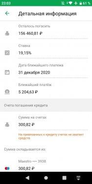 Screenshot_20201207_230322.jpg