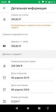 Screenshot_20201207_230440.jpg