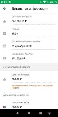 Screenshot_20201207_230558.jpg