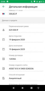 Screenshot_20201207_230609.jpg