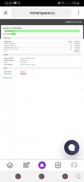 Screenshot_20201208-020003_Yandex.thumb.jpg.9557305c08906a438acf0aaf5b054234.jpg