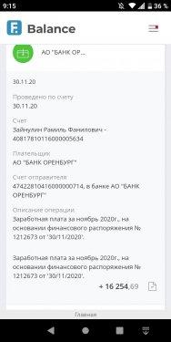 Screenshot_20201208_091529.jpg