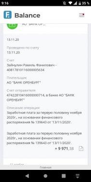 Screenshot_20201208_091703.jpg