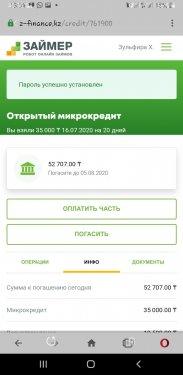 Screenshot_20201223-203507_Gallery.jpg