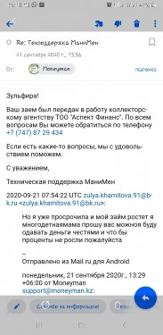 Screenshot_20201223-203515_Gallery.jpg